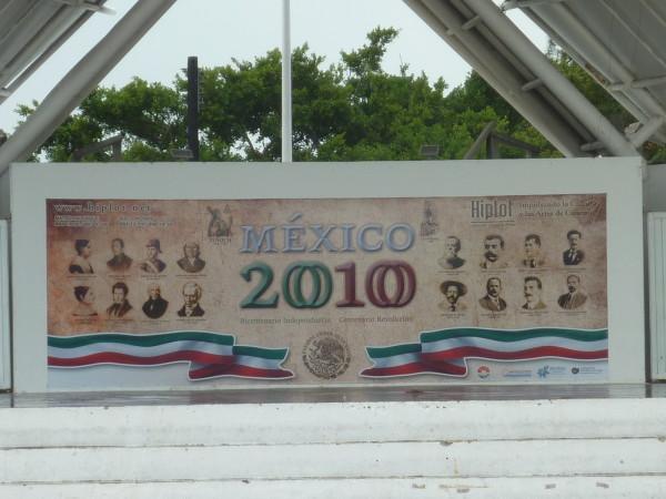 P1050513-Cancun.JPG