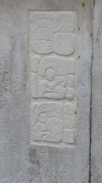 P1060626-Palenque.JPG