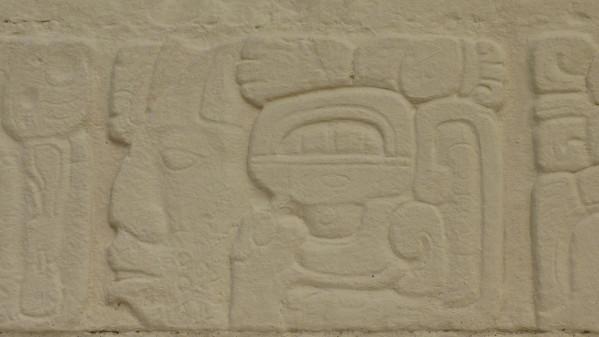 P1060641-Palenque.JPG