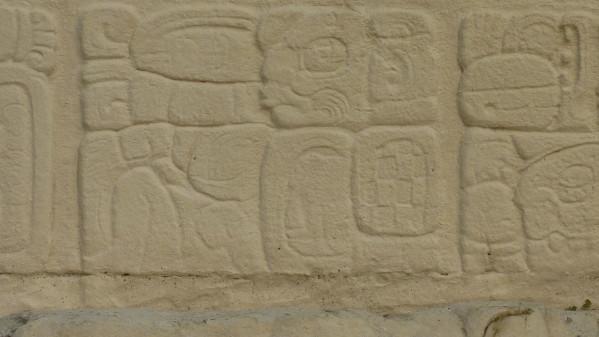 P1060642-Palenque.JPG