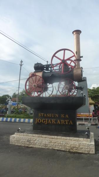 P1210235 Yogyakarta