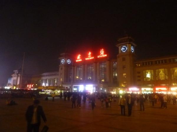 P1210365 Pékin