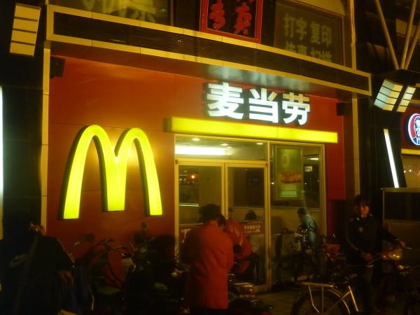 P1210373 Pékin