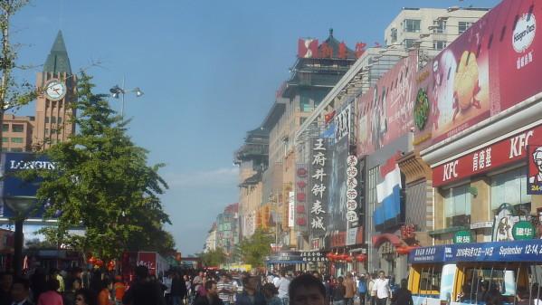 P1210401 Pékin