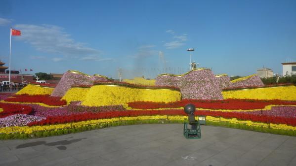 P1210442 Pékin