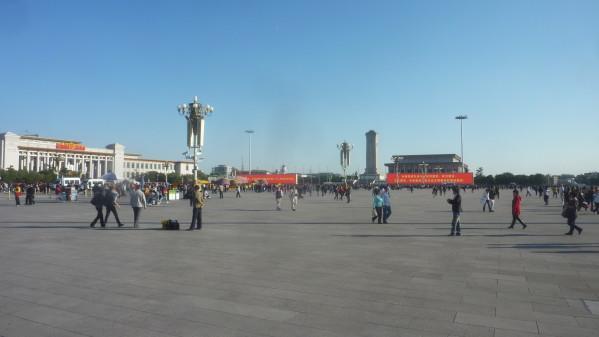 P1210446 Pékin