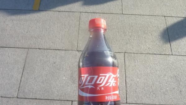 P1210449 Pékin