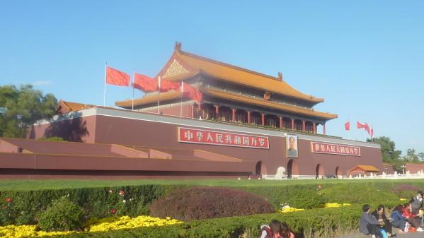 P1210504 Pékin