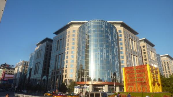 P1210518 Pékin