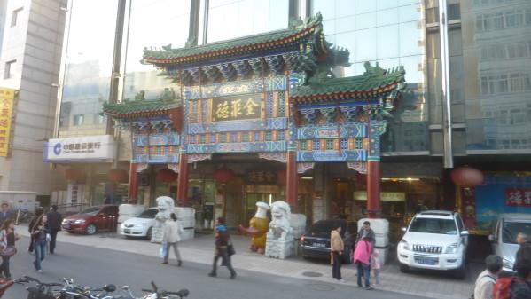 P1210531 Pékin