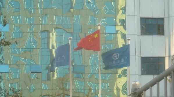 P1210546 Pékin