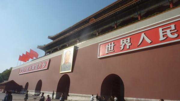 P1210575 Pékin
