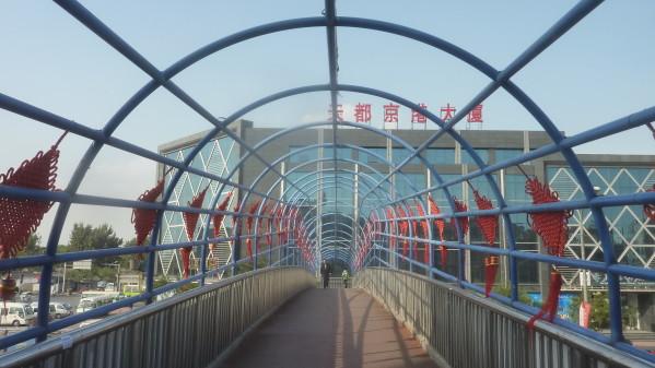 P1210644 Pékin