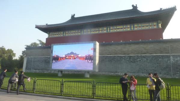 P1210654 Pékin