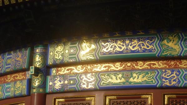 P1210680 Pékin