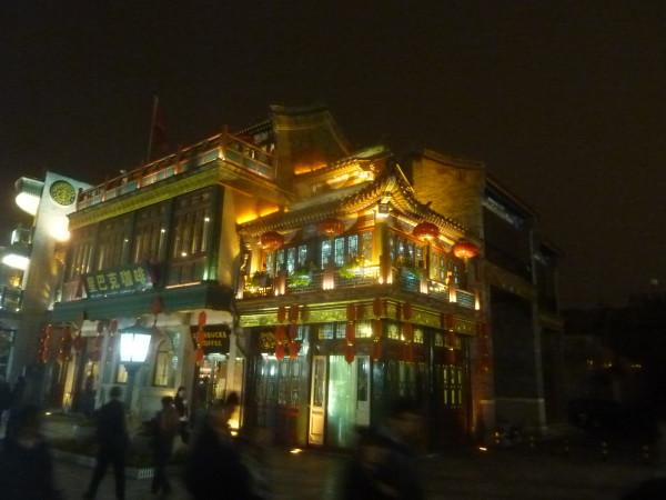 P1210981 Pékin