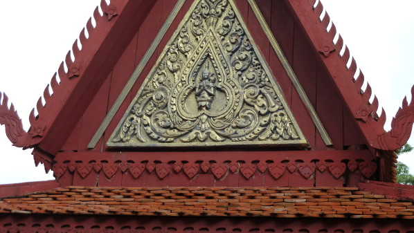 P1000175 Phnom Penh