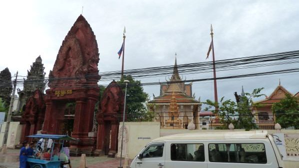 P1000297 Phnom Penh
