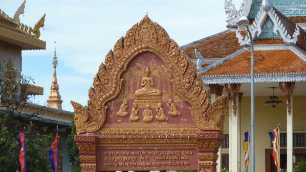 P1000389 Phnom Penh