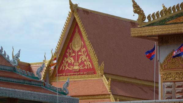 P1000391 Phnom Penh