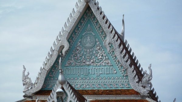 P1000395 Phnom Penh