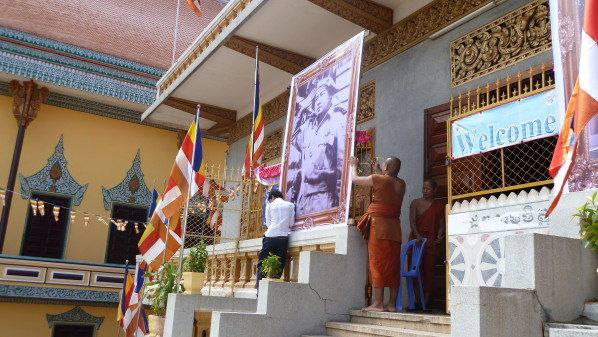 P1000499 Phnom Penh