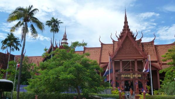 P1000539 Phnom Penh