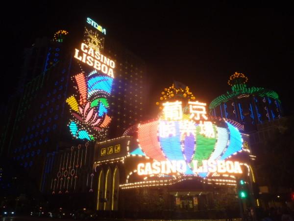 P1000664 Macao