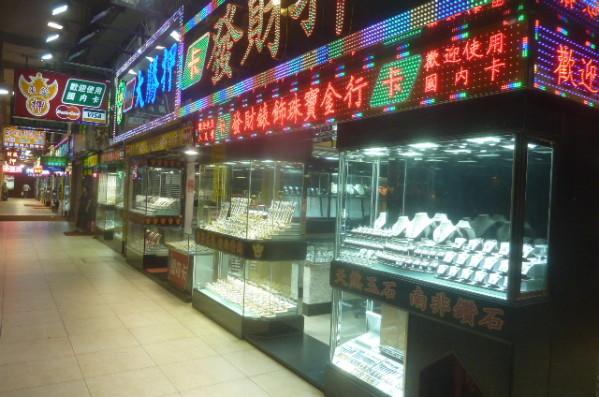 P1000694 Macao
