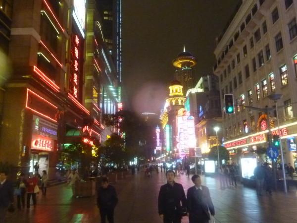 P1220435 Shanghai