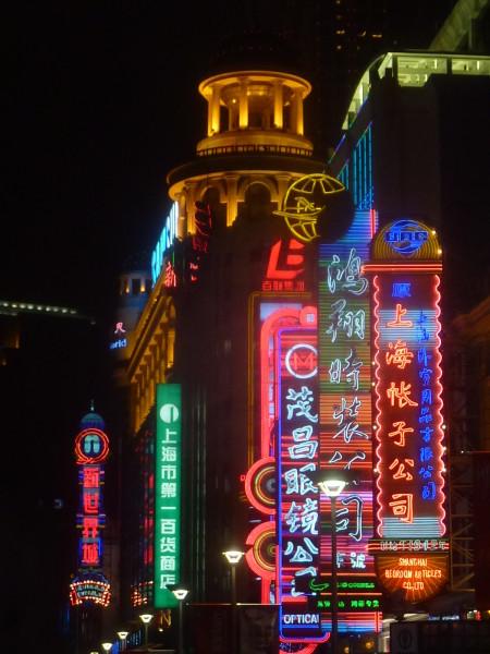 P1220437 Shanghai