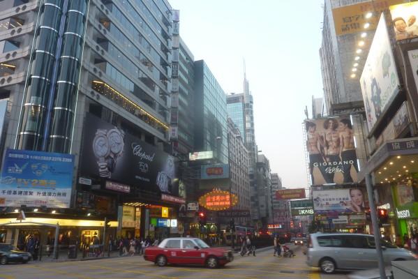 P1220894 Hong Kong