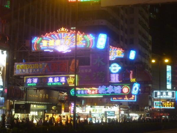 P1220929 Hong Kong