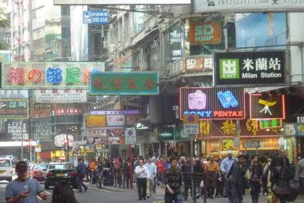 P1220991 Hong Kong
