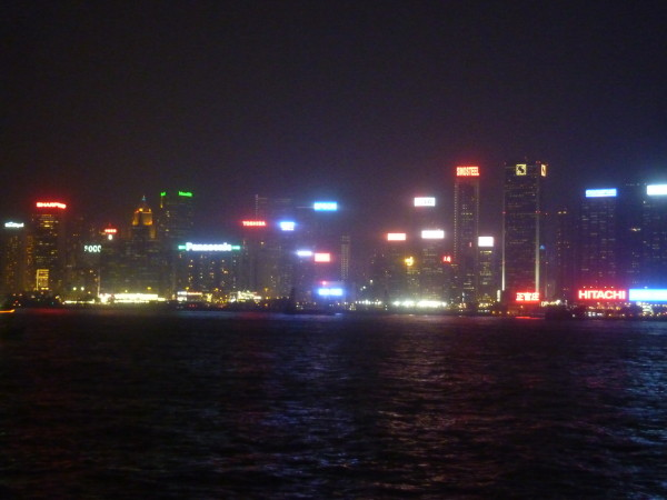 P1230055 Hong Kong