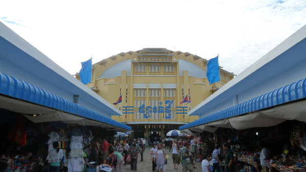P1000739 Phnom Penh