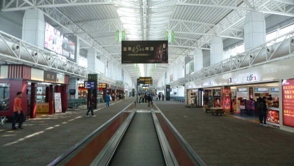 P1010528 Retour Shanghai