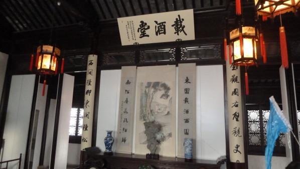 P1010765 Suzhou