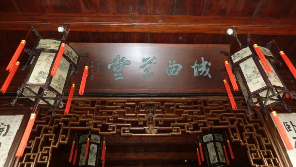 P1010793 Suzhou