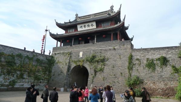 P1010842 Suzhou