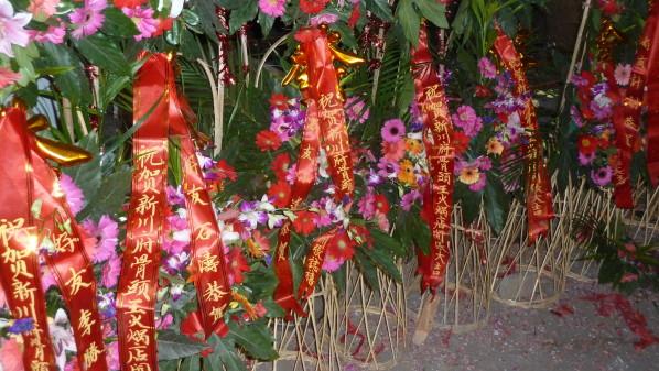 P1020710 Shanghai