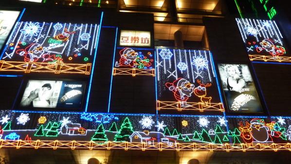 P1020865 Shanghai