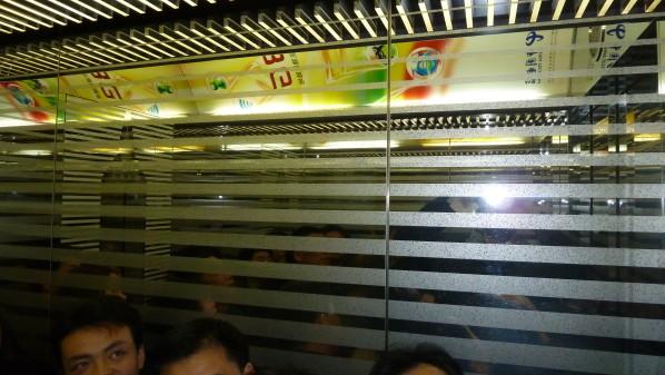 P1030124 Shanghai