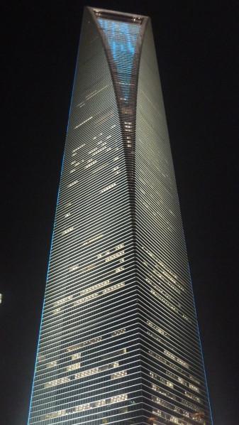 P1030205 Shanghai