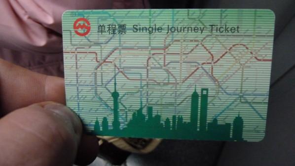 P1030217 Shanghai