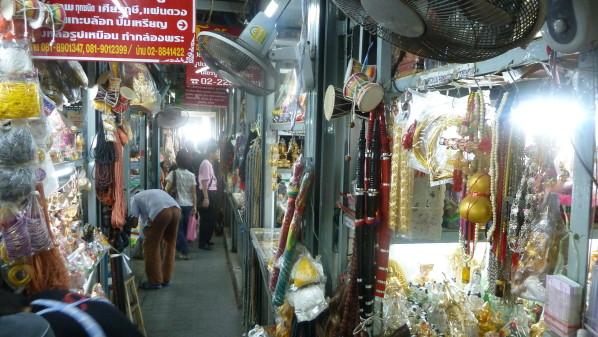 P1030929 Bangkok