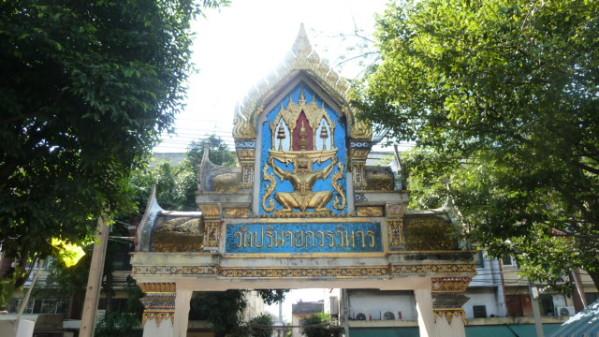P1050517 Bangkok