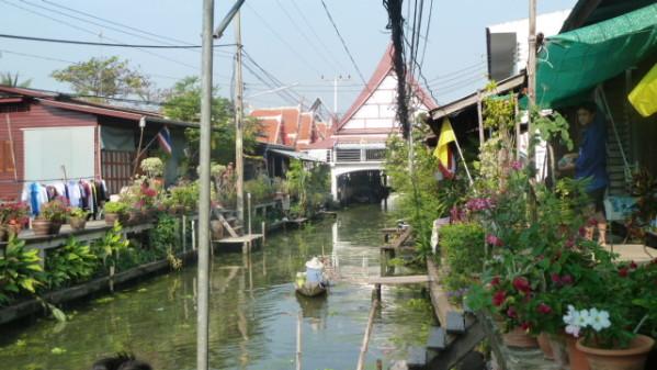 P1050540 Floatting Market Dumnoen Saduak