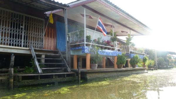 P1050541 Floatting Market Dumnoen Saduak