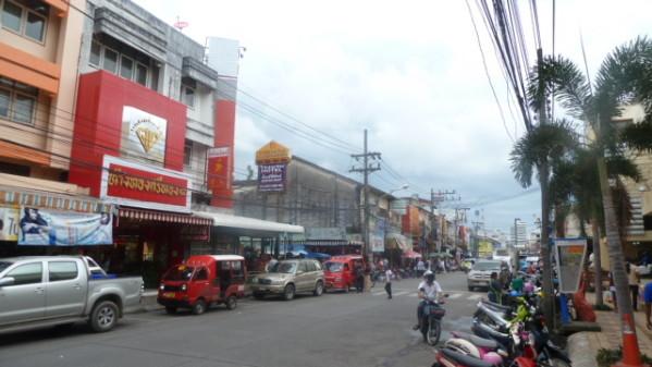 P1050575 Phuket